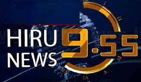 Thrimana TV, Sinhala Teledrama Sri Lankan Teledrama Sinhala